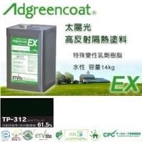 Cens.com Adgreencoat® JAMPOO UNION CORP.