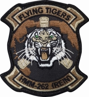 Embroidered Military Patch