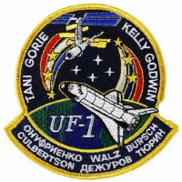 Embroidered Space Patch