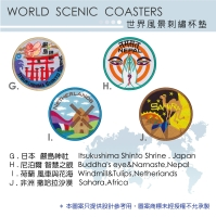 WORLD  SCENIC  COASTERS