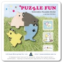 Embroidery Reusable Sticker: FUZZLE FUN