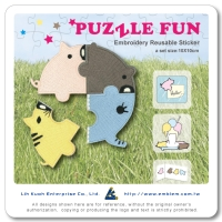 Embroidery Reusable Sticker: FUZZLE FUN