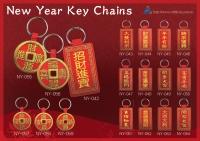 新年钥匙圈