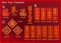 New Year  Couplets