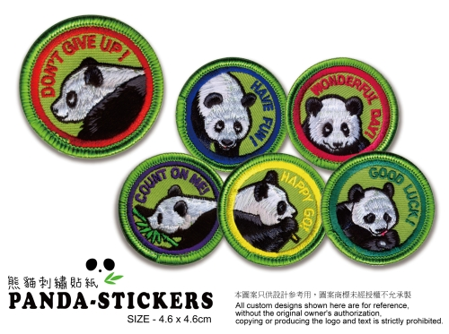 Embroidery  Panda  Stickers