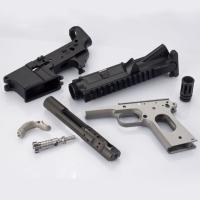 轻型兵器 / 铣床加工