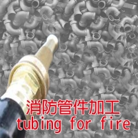 tubing for fire