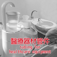 tubing for healthcare equipment