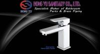 Four-corner stand Basin faucet