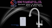Cens.com Ozone Anti-bacterial Faucet HONG YU SANITARY CO., LTD.