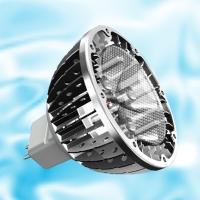 5W - LED MR16 Spotlight / Downlights