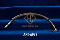 Power-steering hoses (Nissan)