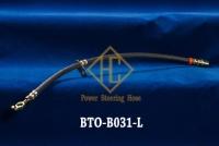 Front disc brake hoses (TOYOTA)