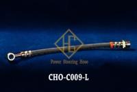 Rear disc brake hoses (HONDA)