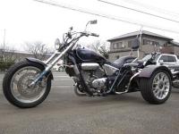 Honda Magna trike conversion kits