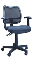 Cens.com Office/OA chairs WHO GIN ENTERPRISE CO., LTD.