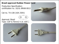 Brasil Approval Rubber Power Cord (TA-138)
