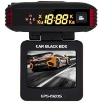GPS雷达侦测器行车记录仪三合一
