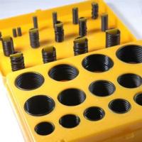 O-型環維修零件盒