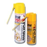 191 Spray Metal Lubricant /Anti-Rust