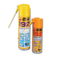 Puff Dino 192 Spray Grease