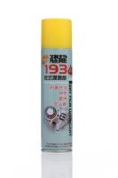 193 Dry Film Lubricant