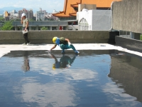 Cens.com Pentens Waterproofing System UFON NANO-CHEMICAL CORP.