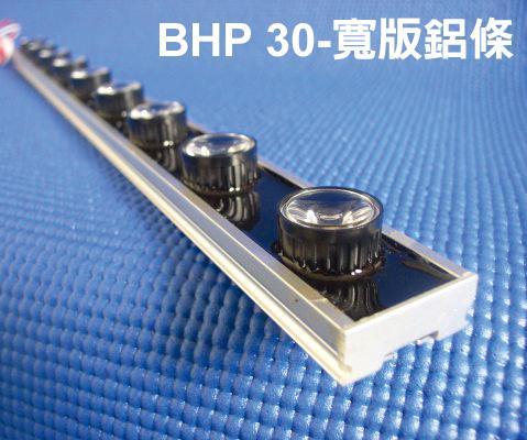 Aluminum LED strip