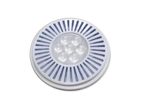 LED AR111 WHITE