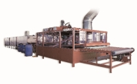 Cens.com Rotary leather spray system  ACME ELECTRONIC MACHINERY CO., LTD.