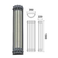 訂製型壁燈