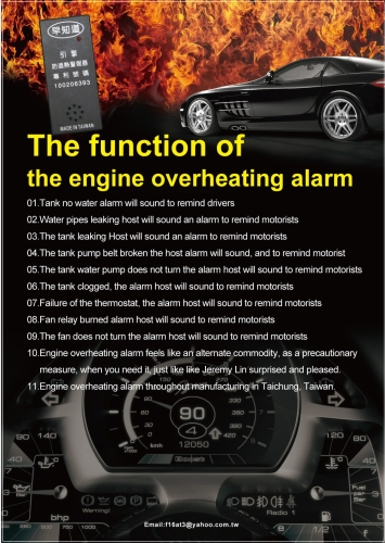 Overheating Alarms for Car Engines