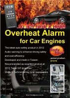Cens.com Overheating Alarms for Car Engines BENO CORPORATION AGENCY