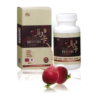 Cens.com Patented MACA (for men) DER CHAN ORGANIC BUSTNESS CO., LTD.
