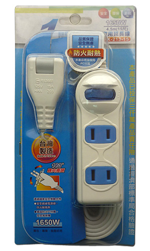 Household power strip (1-switch, 2-socket, 15ft)