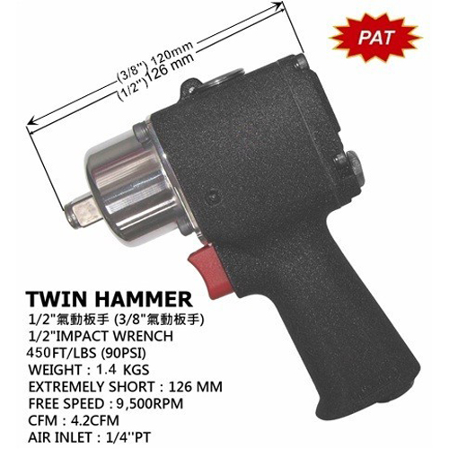 MINI AIR WRENCH - Twin Hammer