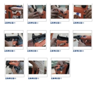 Cens.com Gas Staplers YU SHAN INDUSTRIAL CO., LTD.