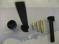 专用金属配件