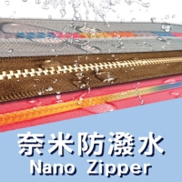 Cens.com nano zipper IRIS ZIPPER CO., LTD.