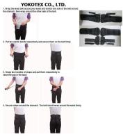 马甲式护腰带