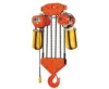 Taiwan-made Electric chain hoist (15~ton)