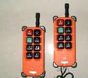 Sky-crane wireless remote-controller