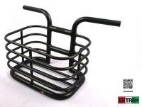 Handlebar with basket
