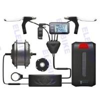 電動自行車套件