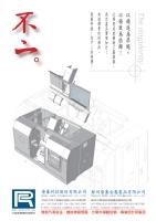 Sheet Metal Working Machines
