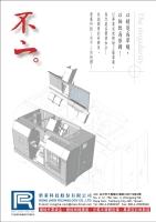 CENS.com  Mechanical cover sheet metal/Telescopic cover photoelectric