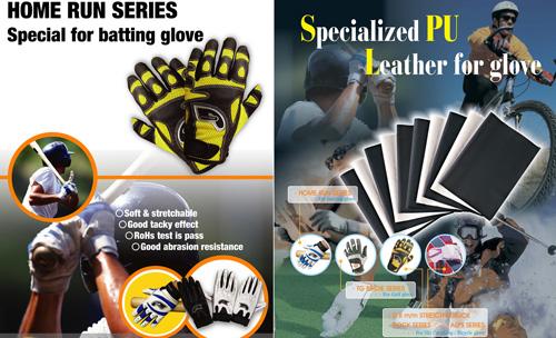 TG BIRDIE (for golf gloves)