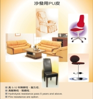 PERFECT-N3 (for upholstery)