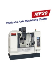 Vertical 5 Axis Machining Center