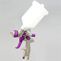 Cens.com High Volume Low Pressure Spray Gun BOW BEST CO., LTD.